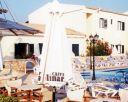 Aparthotel BEACH FRONT SALVANOS 1* - Corfu, Grecia