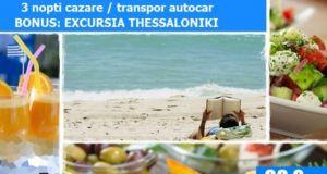 1 MAI 2020 in Paralia Katerini (Grecia) de la DOAR 99 EURO/ pers. Transport cu autocarul !