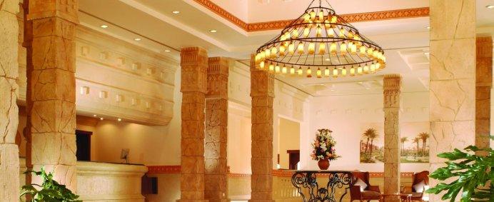 Hotel CHARMILLION SEA LIFE 4* - Sharm El Sheikh, Egipt. - Photo 4