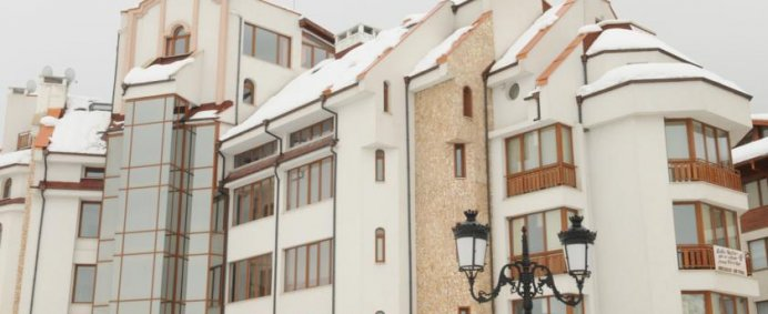Aparthotel PIRIN PLACE 3* - Bansko, Bulgaria. - Photo 1