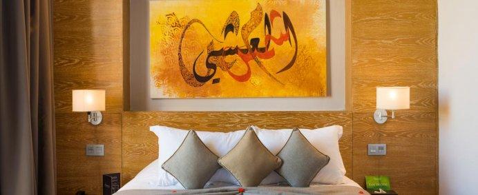 SEJUR de 7 nopti la Hotel SIRYANE BOUTIQUE HOTEL & SPA 5* - Marrakech, Maroc. - Photo 8