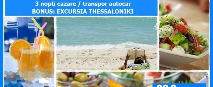 1 MAI 2020 in Paralia Katerini (Grecia) de la DOAR 99 EURO/ pers. Transport cu autocarul ! - Photo 1